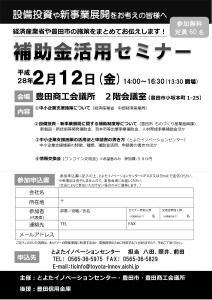 event20151117