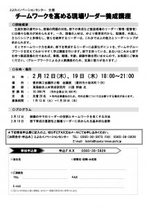 event_20150212