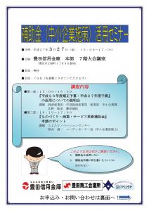 event_20150327_1